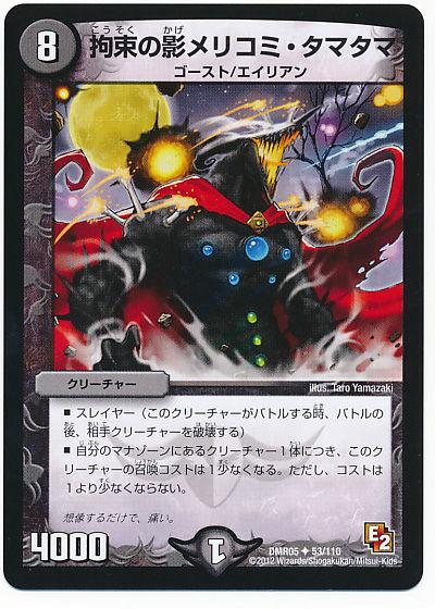 card100005021_1