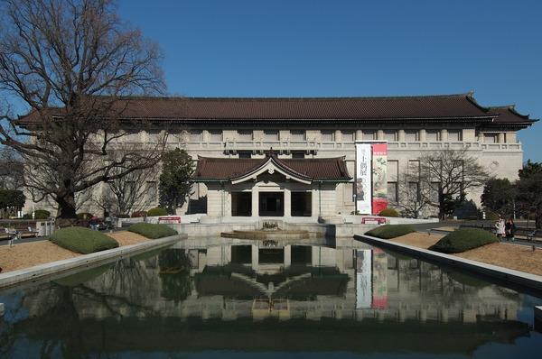 Tokyo_National_Museum,_Honkan_2010