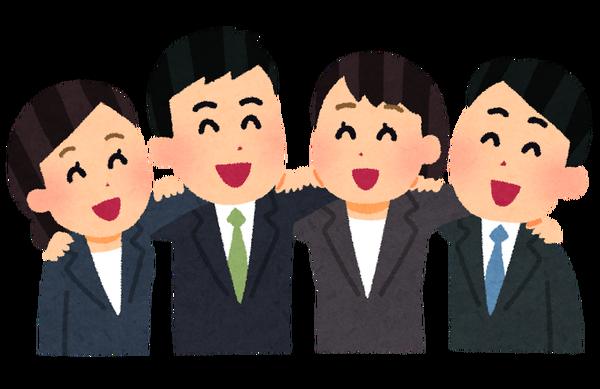 business_katakumi-3