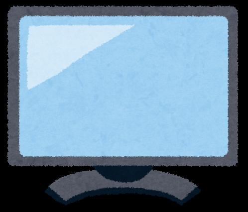 kaden_tv-1