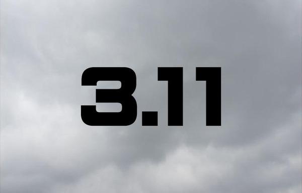 4a657c3a