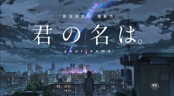 kimino-naha-review122