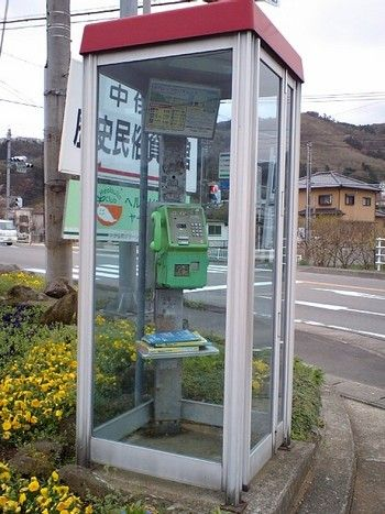 電話BOX1