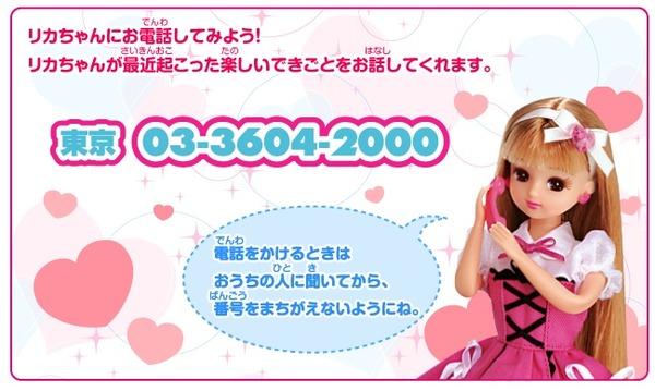 ishot-1_20110822094325