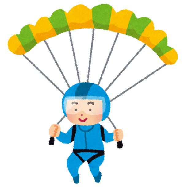 sky_parachute