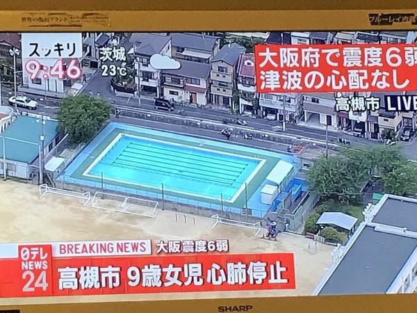 【悲報】9歳の女の子、プールの壁に挟まれ心肺停止(画像あり)