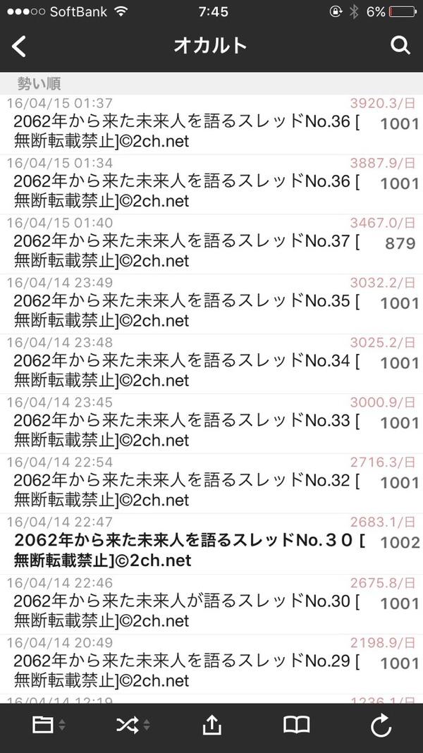 0-cus-d4-e69e4ba1cc04b5c5982bd3a77cc59e42