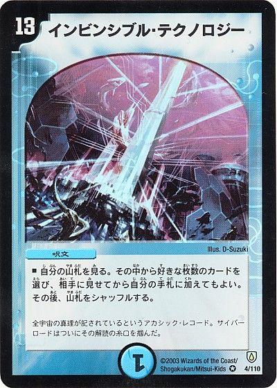 card72802001_1