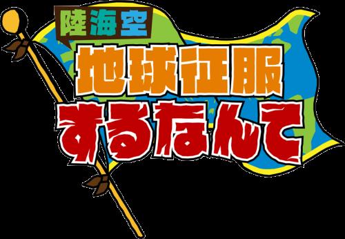 mv-logo-500x346