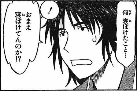 【悲報】報ステ「セクハラ問題、テレビ朝日はギリギリセーフ!」(画像あり)