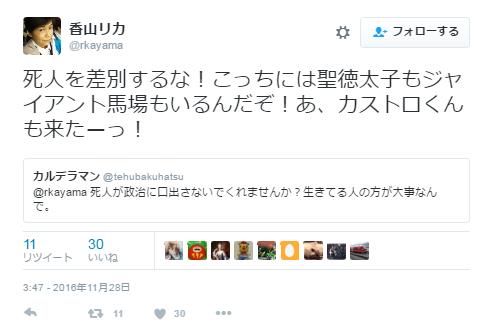SnapCrab_NoName_2016-11-29_12-41-36_No-00