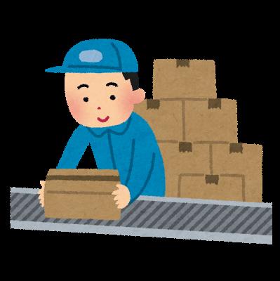 Amazon「倉庫バイト時給1800円な!」