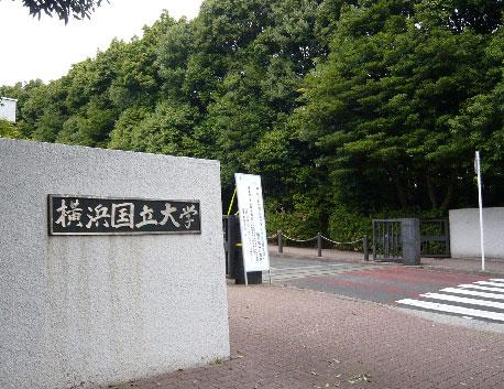 yokokoku_seimon