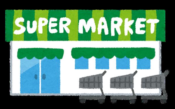 tatemono_supermarket