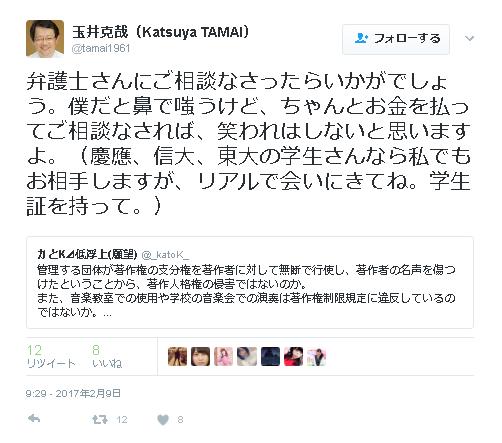 SnapCrab_NoName_2017-2-9_11-59-46_No-00
