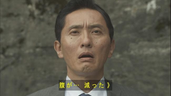 kodokunogurume03-006