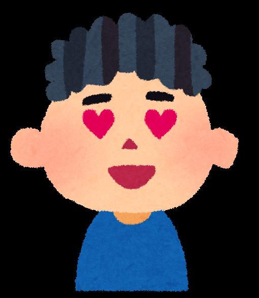 boy_heart