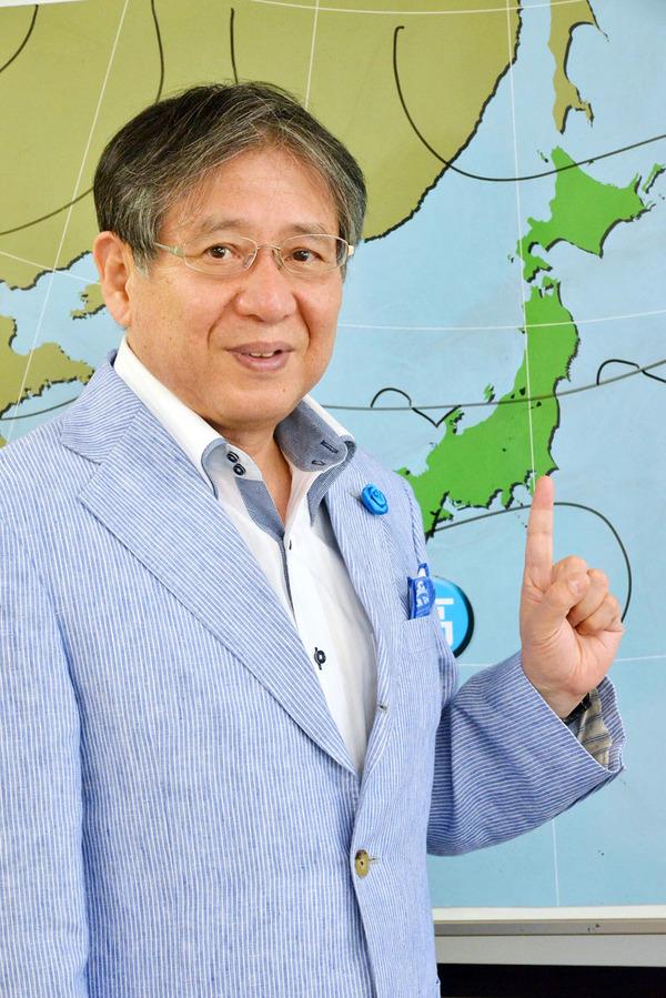 【驚愕】気象予報士・森田正光が年収をガチ告白www貰い過ぎだろwww