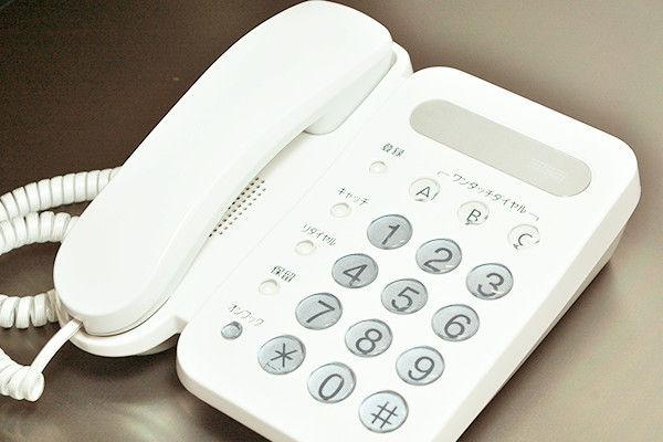 img_telephone_01