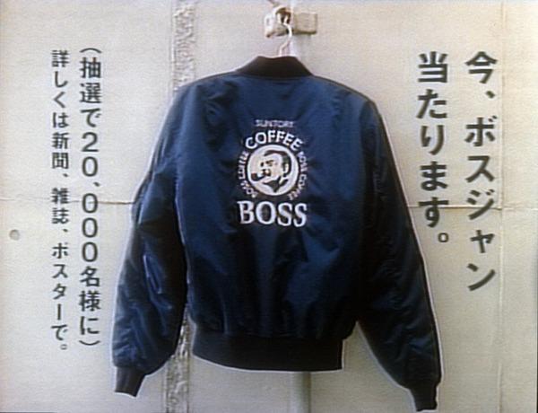bossjan_02
