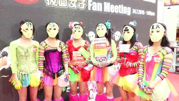 1200px-Kamen_Joshi_Fan_Meeting_in_HK_08