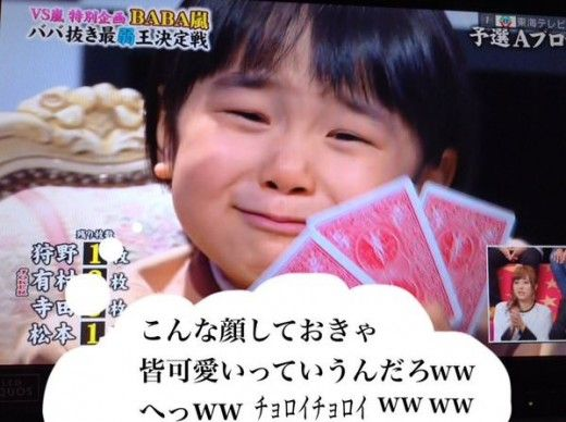 teradakokoro-babanuki-2