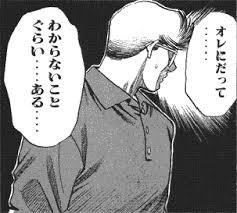 ダウンロード (13)