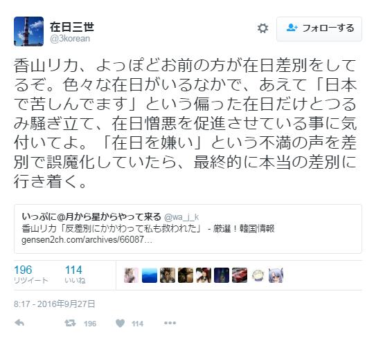 SnapCrab_NoName_2016-9-28_10-45-27_No-00