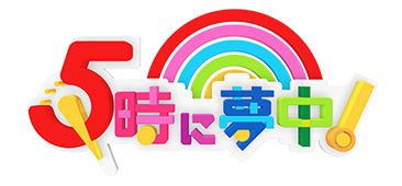 【本当に出てるw】稲垣吾郎が『5時に夢中』に出演しtwitter騒然www