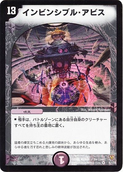 card72803002_1