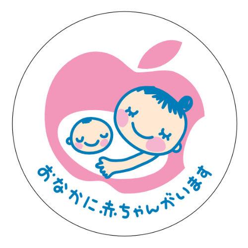 maternity-mark-1-1-219371