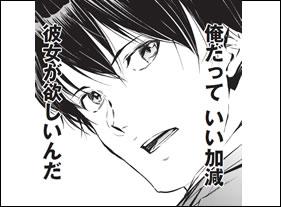 pic_voice_scene_02