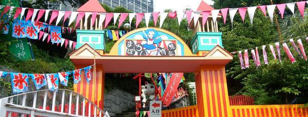 静岡県にある「まぼろし博覧会」がヤバいらしいで・・・※画像あり