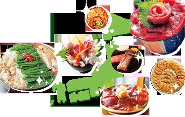 これといった『名物料理』がない都道府県には消えてもらいますwww
