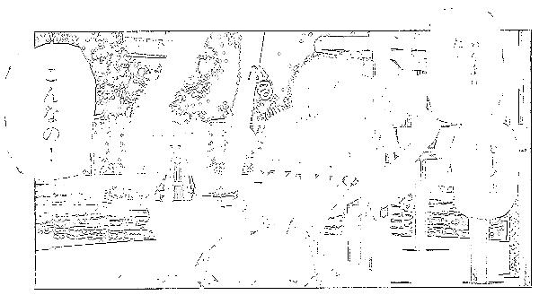 20150719001409