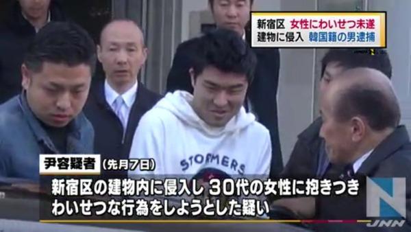 【悲報】女性21の部屋に侵入し性的暴行を加えた韓国籍の男の末路