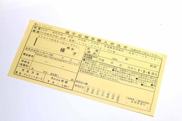 85066EBD-6372-42C3-B76E-EA690D0D9B9F