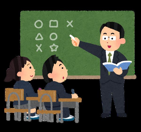 school_class_seifuku