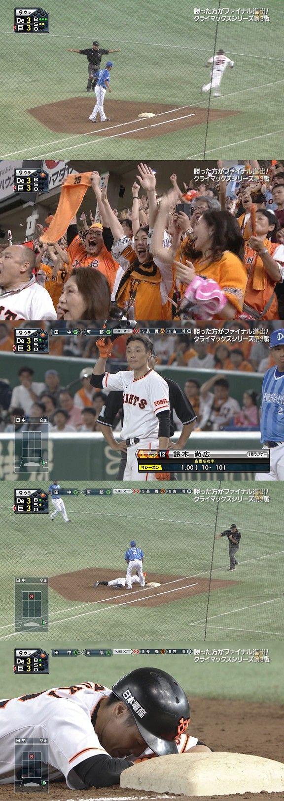 http://livedoor.blogimg.jp/news4wide/imgs/e/6/e6c5d70d.jpg