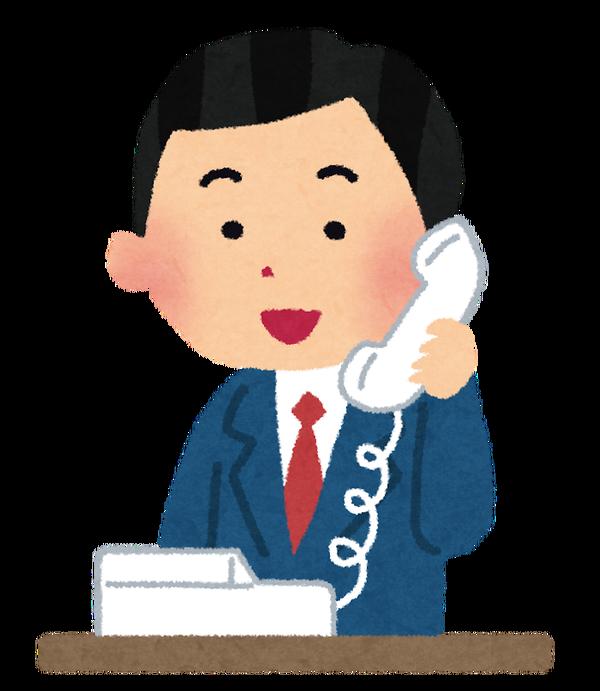 【クッソワロタw】会社に『永田』と『長田』、二人のナガタが居た結果www