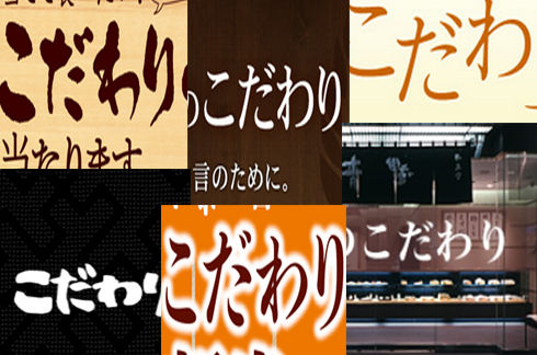 yd_kawakami1