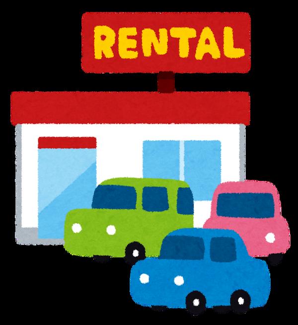 tatemono_retal_car-1