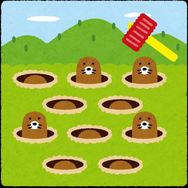 game_moguratataki