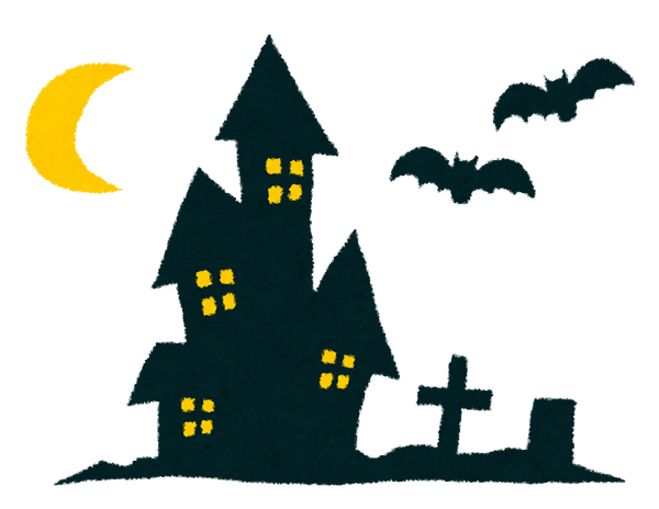 halloween_mansion