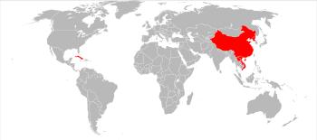 350px-Communist_States.svg