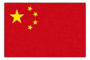中国ってこれ以上力つける前に一回滅ぼした方がよくない?