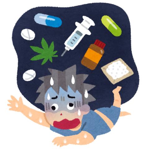 drug_yakubutsu_mayaku_ranyou-e1484489103681