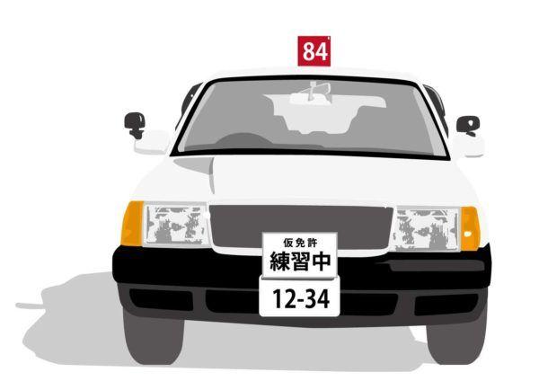542388-e1480375878952