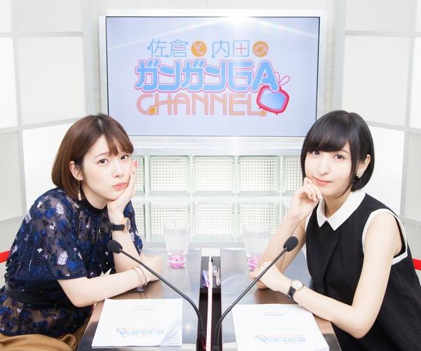 【悲報】人気声優の佐倉綾音さんと内田真礼さん、マンガ化される(画像あり)