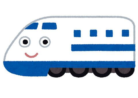 benefits-of-marriage-804-shinkansen
